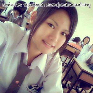 nongbualamphu-girl-contest1021.jpg